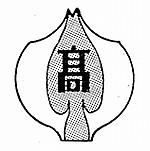 Kitako_2