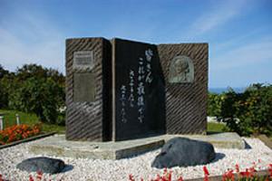 240pxnine_maidens_monument