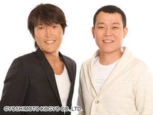 Chihara_bros