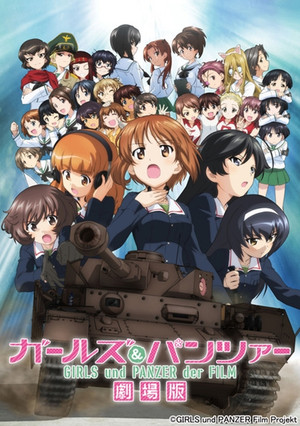 Girls_und_panzer_film_projekt