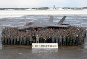 F35a-in-misawa-base