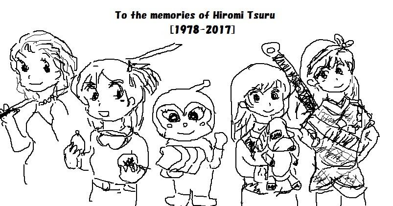 To_the_memories_of_hiromi_tsuru