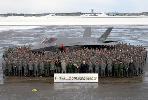 F35a_in_misawa_base