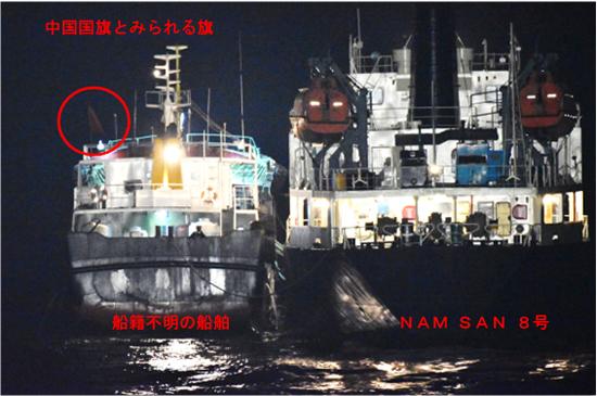 180731_man_san8