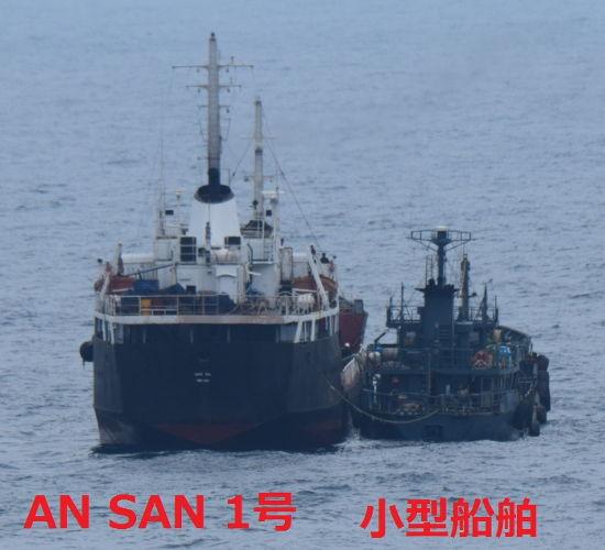 190118_an_san1