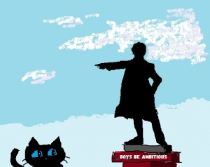 Boys-be-ambitious