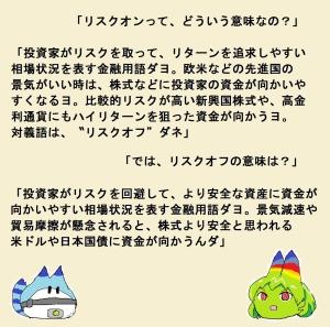 Photo_20200127172101