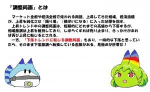 Photo_20200228080401