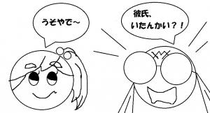 Photo_20200229231801