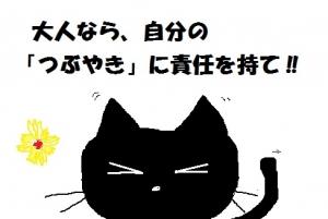Photo_20200512220701