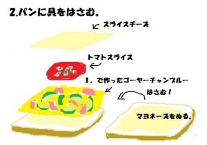 Photo_20200517181201