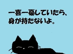 Photo_20200617220701