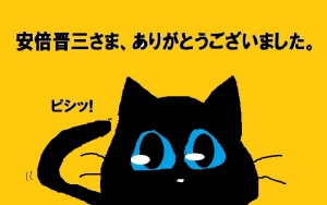 Photo_20200916214701