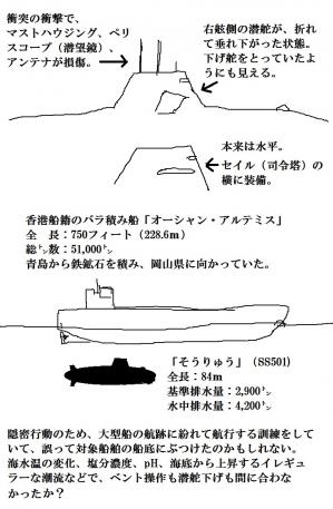Photo_20210209202701